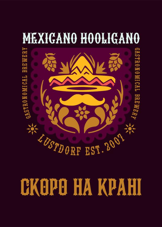 Mexicano Hooligano